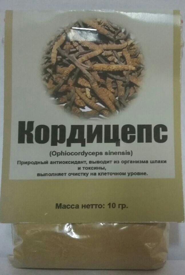 Кордицепс 10гр
