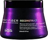 Маска для очень сильно поврежденных волос L'Oreal Professionnel Pro Fiber Reconstruct Restructuring masque, фото 2