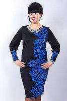 Элегантное платье из плотного трикотажного полотна, 52 р.