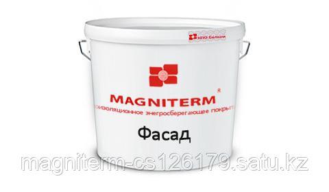 Теплоизоляция жидкая Магнитерм Фасад 20л