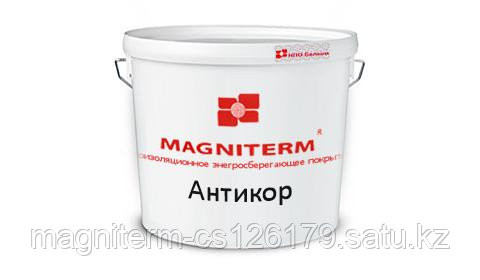 Теплоизоляция жидкая Магнитерм Антикор