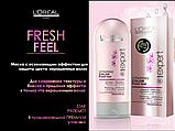 Маска для окрашенных волос с освежающим эффектом Vitamino Color AOX Fresh Feel Masque 200 мл., фото 3