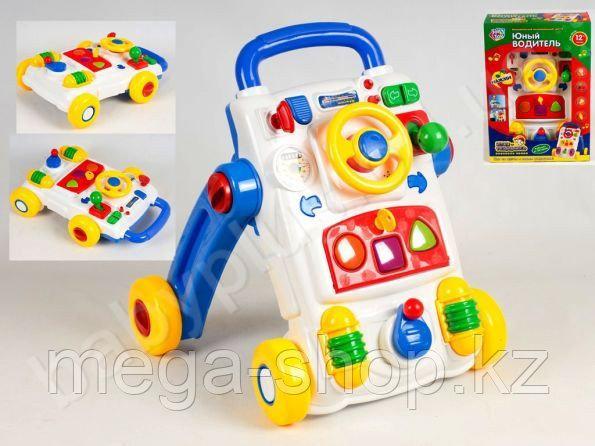 Ходунки-каталка юный водитель joy toy