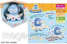 Волшебный осьминог joy toy