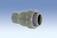 Обратный клапан Ø 63