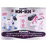 Ки-ки киберпес интерактивный пес, фото 3