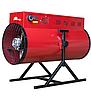 Тепловентилятор электрический Теплотех ТВ-36П