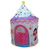 Детский игровой домик-палатка