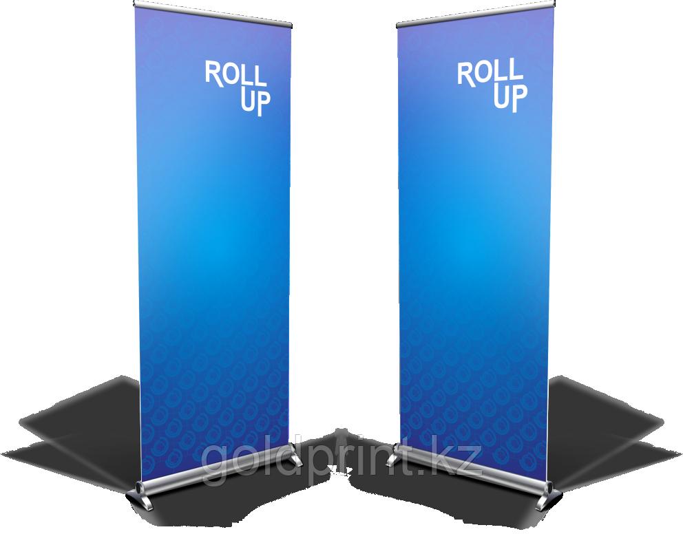 Ролл ап (Roll Up) 2*0,8м