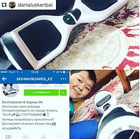 Отзыв о нашем гироскутере в Instagram