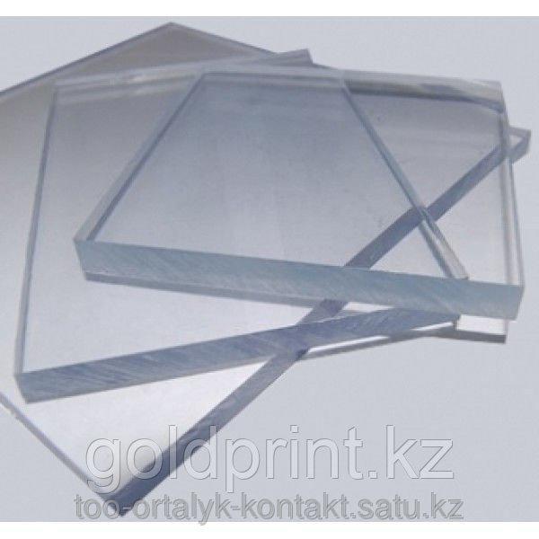 Акрил прозрачный листовой от 3мм толщиной
