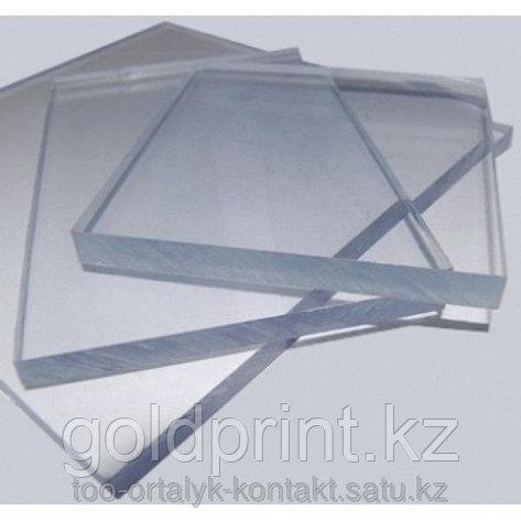 Акрил прозрачный листовой от 3мм толщиной, фото 2