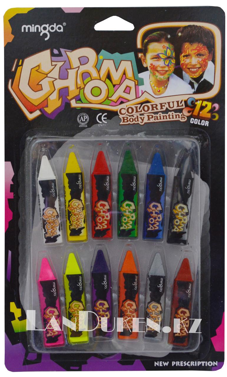 Аквагрим карандаши Colorful Body Painting 12 Color (12 карандашей)