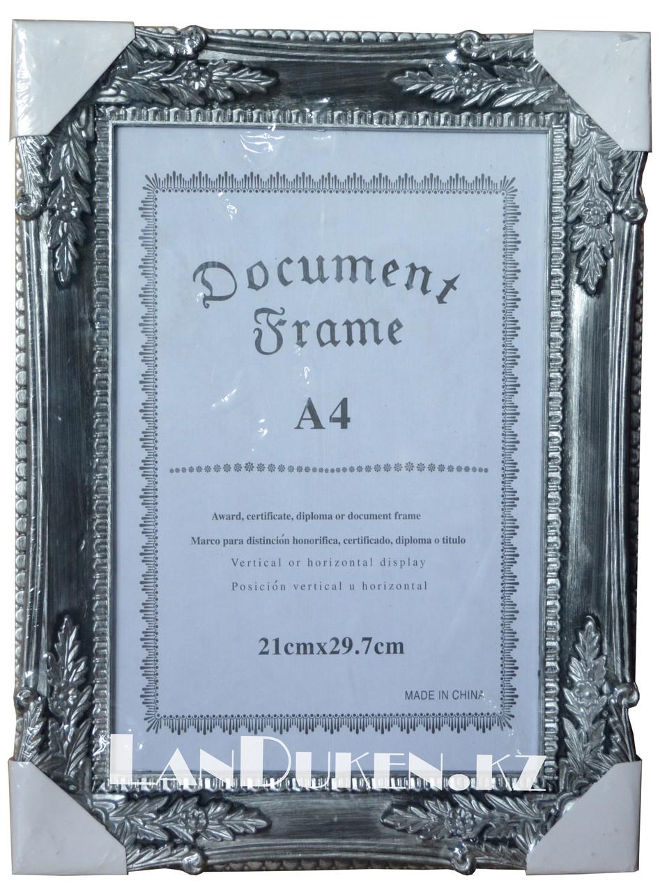 """Рамка для документов А4 """"Document Frame"""" (для фотографий серая)"""