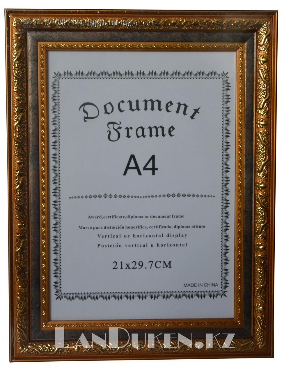 """Рамка для документов А4 """"Document Frame"""" (для фотографий золотая)"""