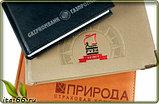 Нанесение логотипа на ежедневники, Алматы, фото 4