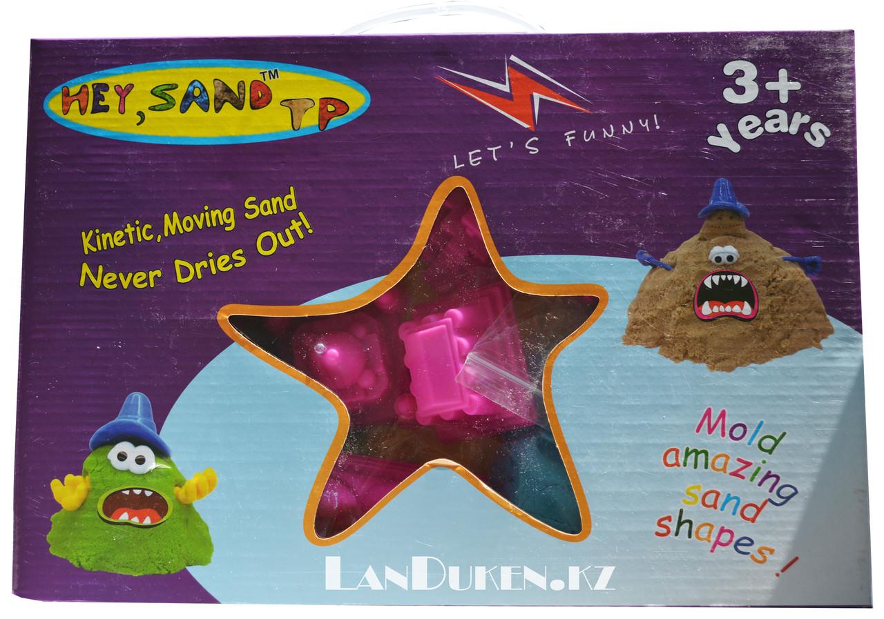 Набор кинетического песка для детей Kinetic Moving Sand с игрушками (голубой, зеленый)