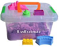 Кинетический песок для детей средний (1 класс), живой песок (фиолетовый)