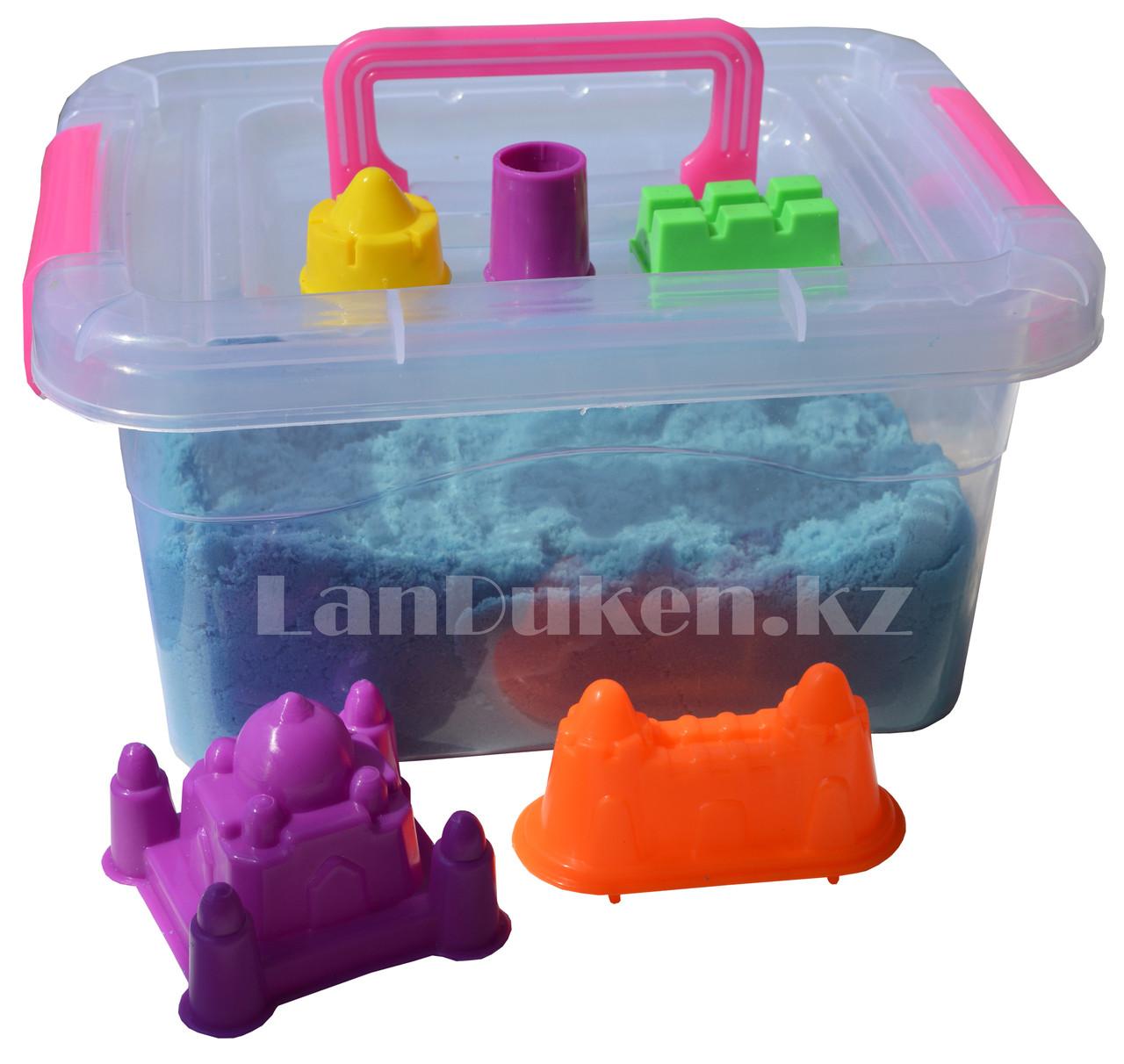 Кинетический песок для детей средний (1 класс), живой песок (голубой)