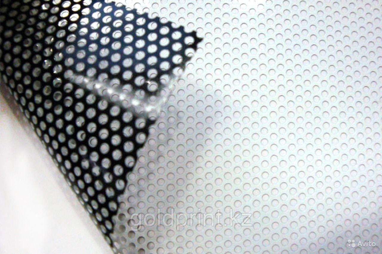 Пленка для печати Flex перфорированная 1,52м*50м