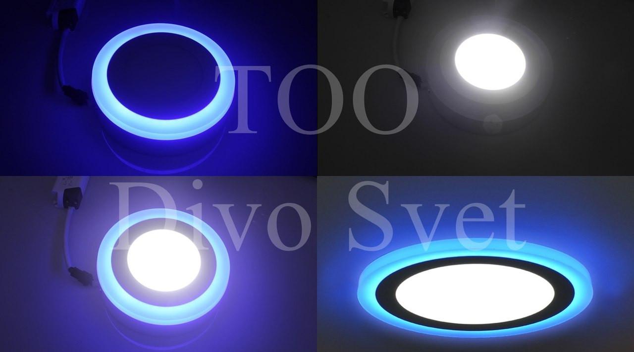 Круглый светодиодный накладной потолочный светильник с цветной окантовкой 18w, 19*19 см. 3 режима свечения