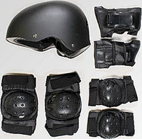 Защитная амуниция (шлем, наколенники, наколенники)