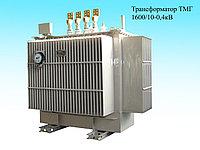 Трансформатор масляный ТМГ-1000/10-0,4