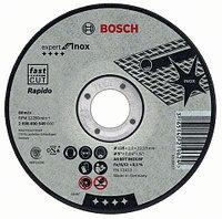 Отрезной круг Bosch 125*1 INOX (2608600549)