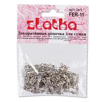 """""""Zlatka"""" Декоративная цепочка для сумки 120х0.5 см серебро"""