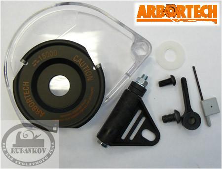 Набор шлифовальный Arbortech Industrial Woodcarver PRO-KIT, диск + кожух для гриндера