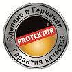 Монтаж водосточной системы Protektor (Германия)