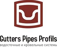 Монтаж водосточной системы Gutter Pipes Profils
