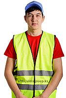 Сигнальные жилет «Рабочий»