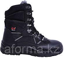 Спецобувь Ботинки GS Delta