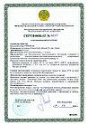 Тепловизор портативный  Guide MOBIR M8 . Прошёл метрологическую аттестацию., фото 2