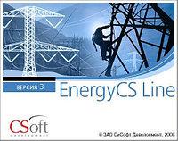 EnergyCS Line, Subscription (3 года)