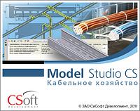 ElectriCS 3D v.x.x -> Model Studio CS Кабельное хозяйство v.1, лок. лицензия, Upgrade