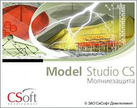 Model Studio CS Молниезащита, Subscription (3 года)