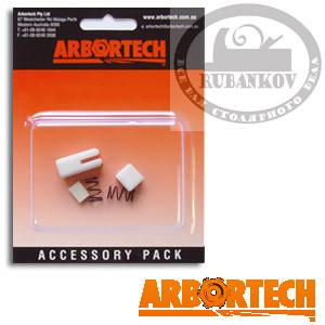 Набор сервисный для электростамески Arbortech, Power Chisel Service Kit\