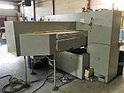 Wohlenberg 115 TS / Perfecta 115TS - бумагорезательная машина б/у 2008г, фото 4