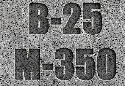 Бетон цена б25 строительный раствор для отрицательных температур