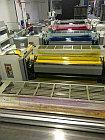 Sakurai Oliver 575 SD б/у 2007г - пятикрасочная печатная машина, фото 10