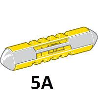Предохранитель цилиндрический 5A