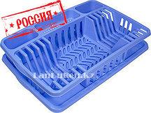 """Сушилка для посуды """"Фланто"""" (голубая)"""