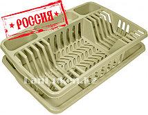"Сушилка для посуды ""Фланто"" (желтая)"