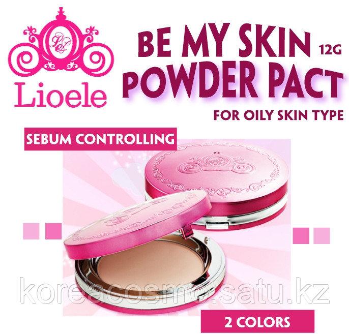 Компактная пудра Lioele Be My Skin Powder Pact (All Skin Type)