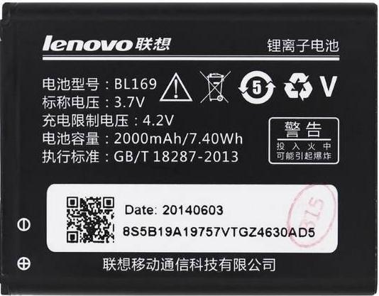 Заводской аккумулятор для Lenovo A789 (BL-169, 2000mAh)