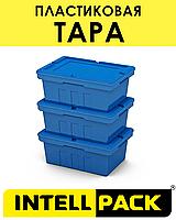 Вкладываемые контейнеры