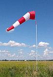 Конус ветроуказателя СКВ-150см, фото 3