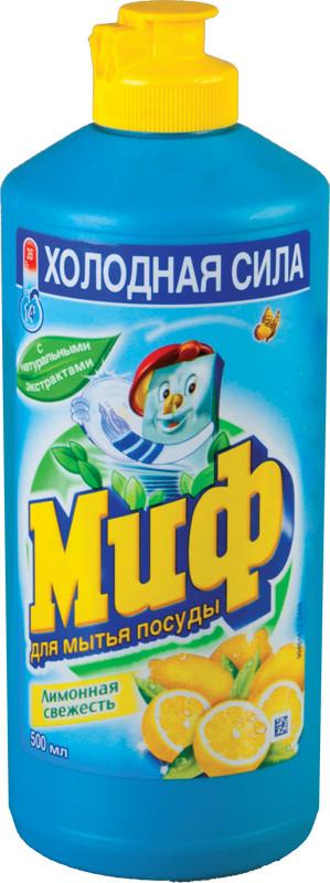 МОЮЩЕЕ СРЕДСТВО для посуды МИФ 500мл